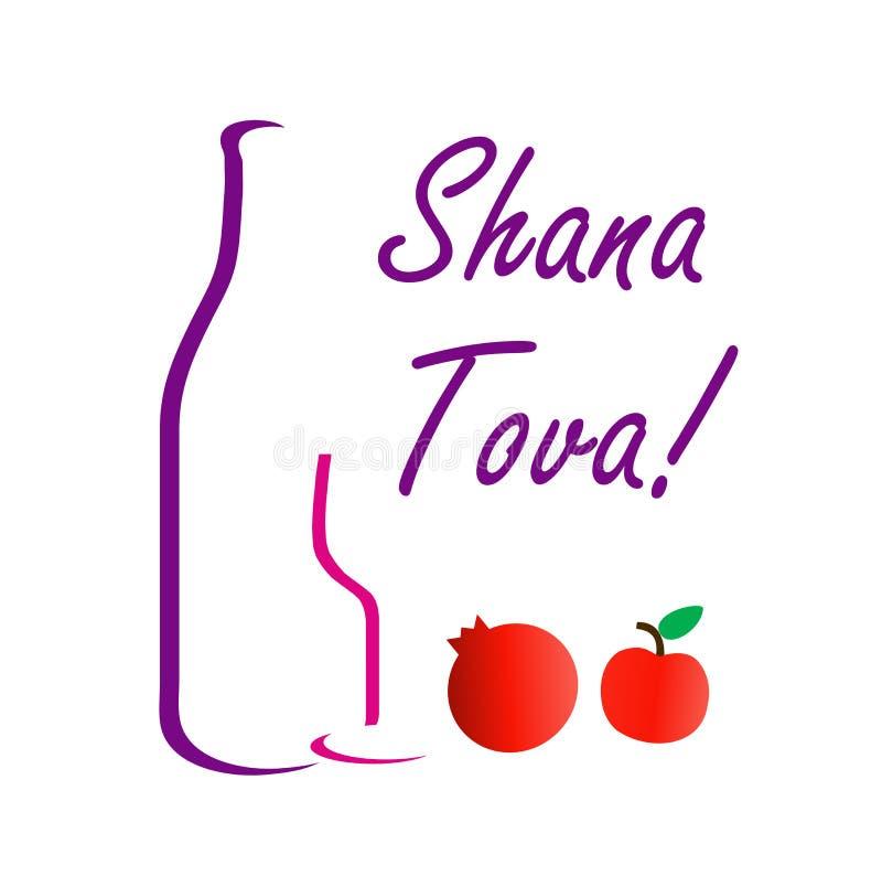 Jewish Near year greetings Shana Tova with apple harvest and drinks. Shana Tova means `sweet new year`- Rosh Hashanah or Jewish Near year greetings stock illustration