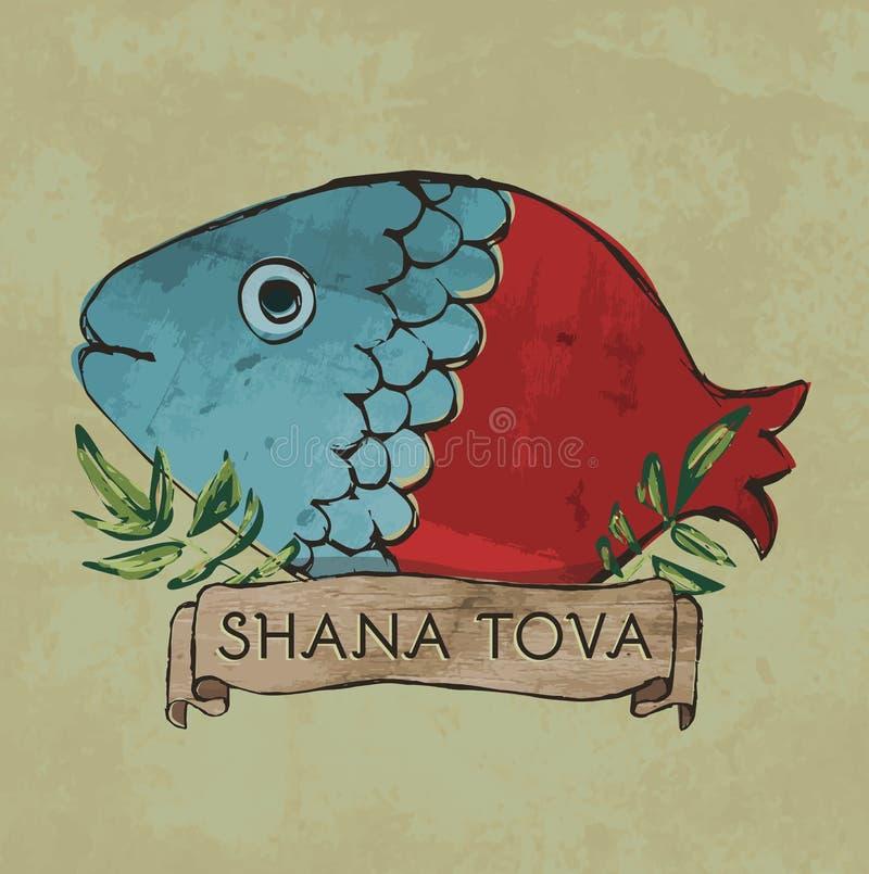 Shana Tova-prentbriefkaarontwerp voor Rosh Hashana vector illustratie