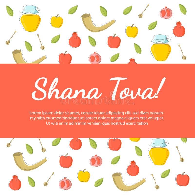 Shana Tova Rosh Hashanah Célébration juive de nouvelle année images libres de droits