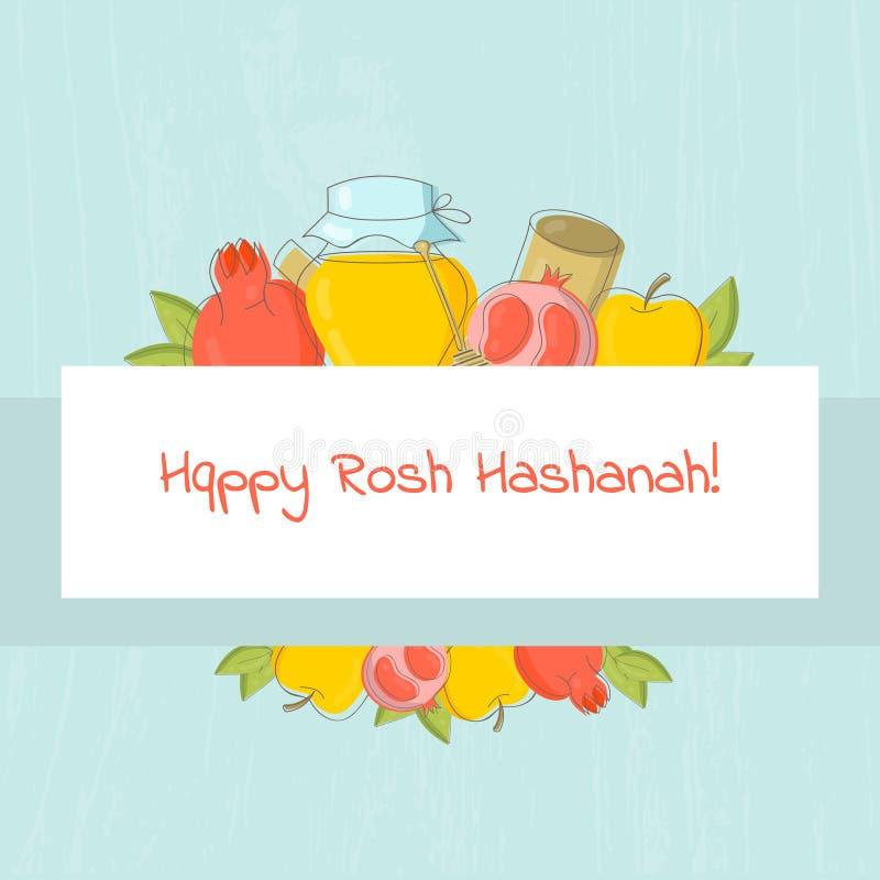 Shana Tova Rosh Hashanah Célébration juive de nouvelle année photo stock