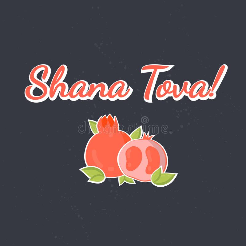 Shana Tova Rosh Hashanah Célébration juive de nouvelle année Illustration de vecteur photo libre de droits