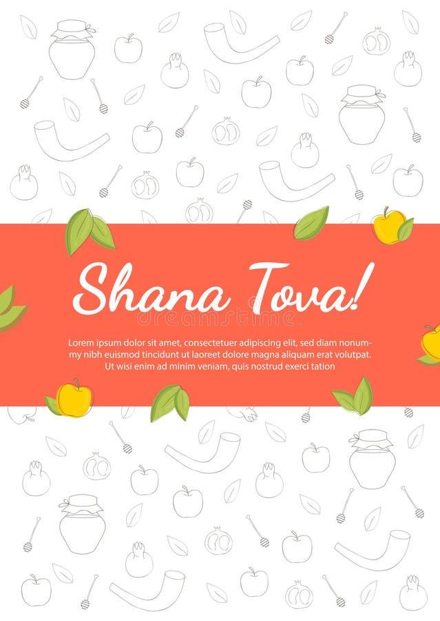 Shana Tova Rosh Hashanah Celebrazione ebrea del nuovo anno illustrazione vettoriale