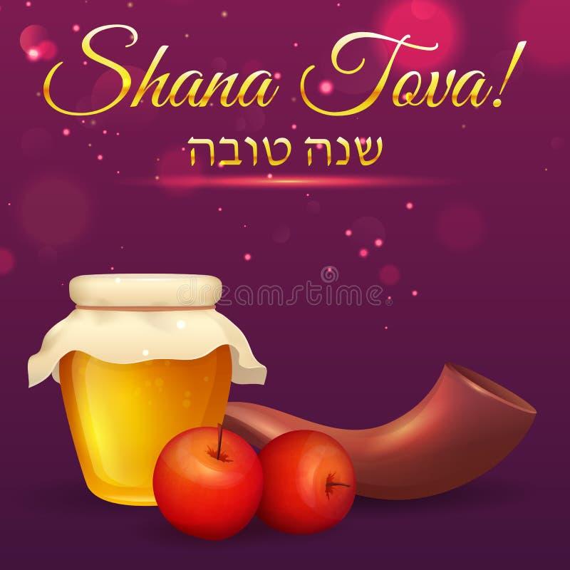 Shana Tova! Rosh Hashanah greeting card. royalty free illustration
