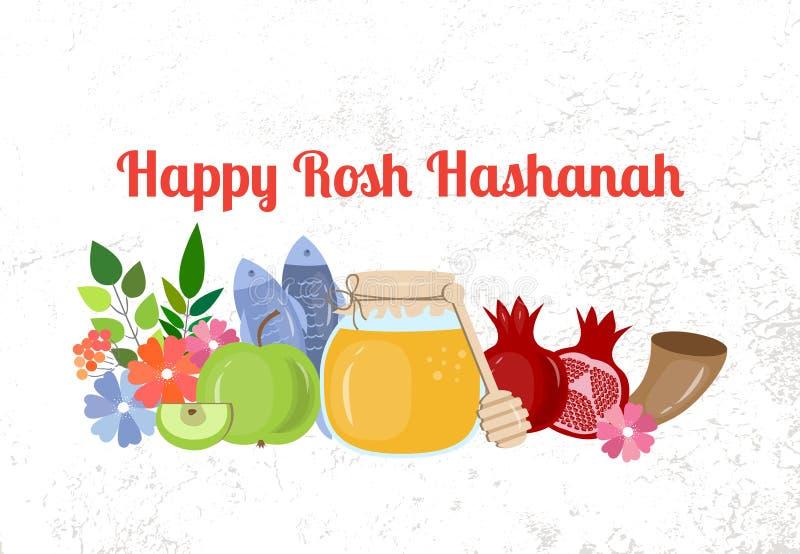 Rosh Hashanah. Jewish new year celebration stock illustration