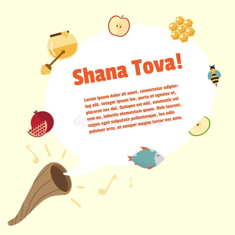 Shana Tova Rosh Hashanah, Żydowski nowego roku wektoru kartka z pozdrowieniami ilustracji
