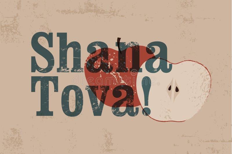 Shana tova! Typograficznego rocznika grunge stylu nowego roku Żydowski plakat Rosh Hashanah kartka z pozdrowieniami retro ilustra royalty ilustracja