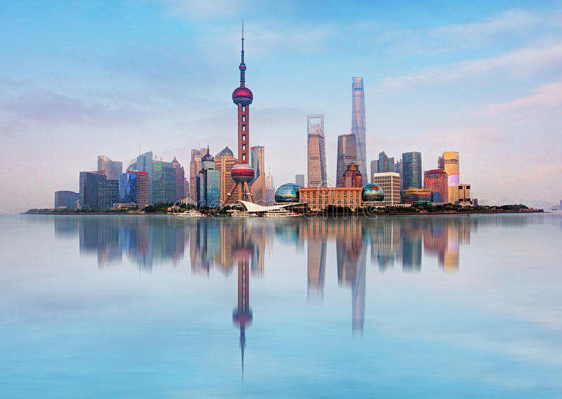 Shangahi地平线,中国 库存图片