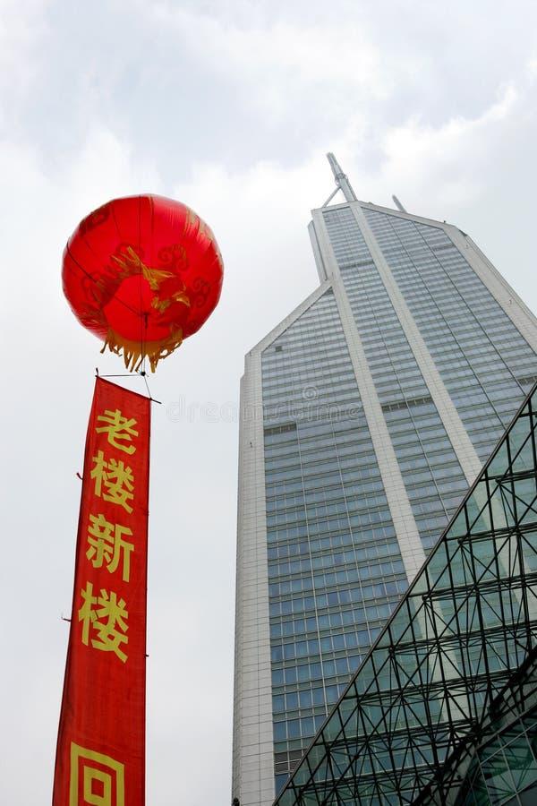 Shangai imágenes de archivo libres de regalías