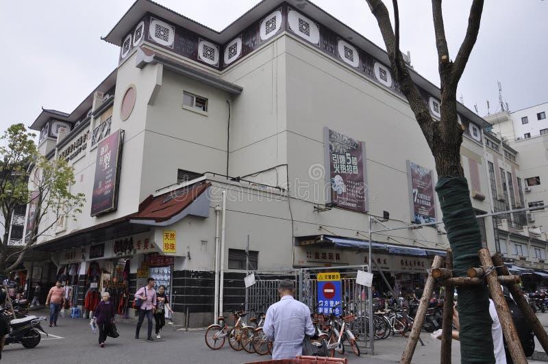 Shangai, 2da puede: Commercialice a Mart Building del centro de la ciudad de Shangai fotografía de archivo libre de regalías