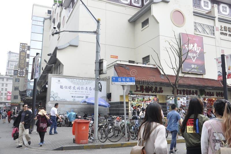 Shangai, 2da puede: Commercialice a Mart Building del centro de la ciudad de Shangai fotos de archivo libres de regalías