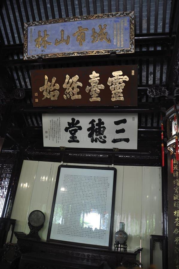 Shanghai, ò pode: Interior pitoresco da casa do jardim famoso de Yu na baixa de Shanghai fotos de stock royalty free
