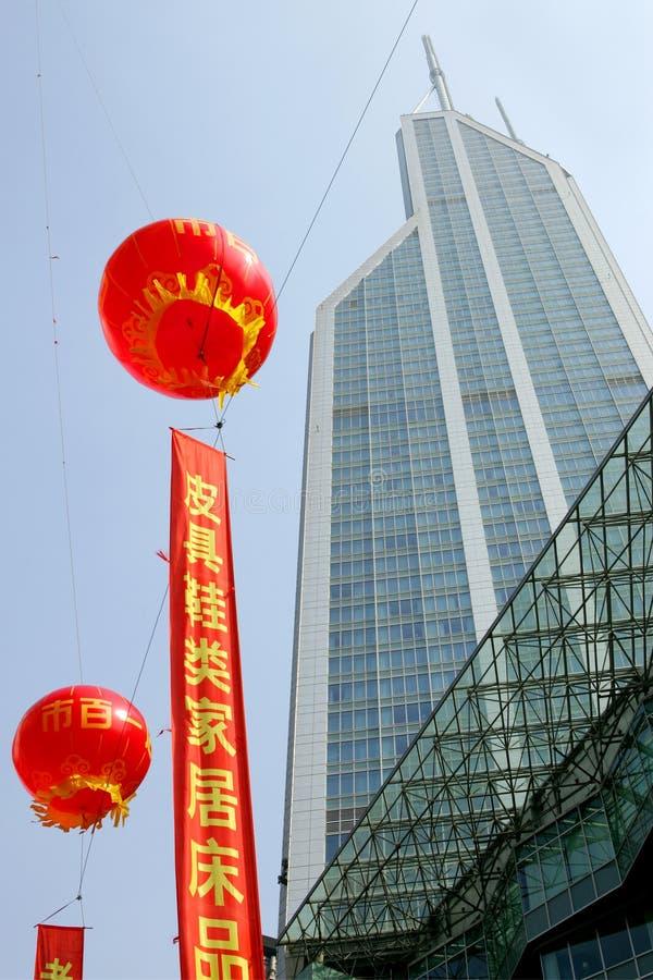 shanghai fotografia royalty free