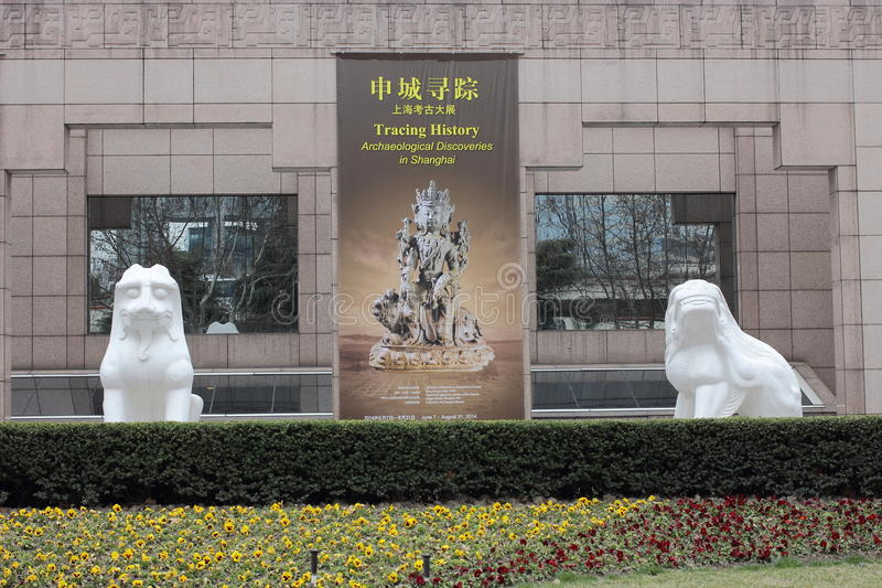 Shanghai Archaeological Exhibition Editorial Stock Image