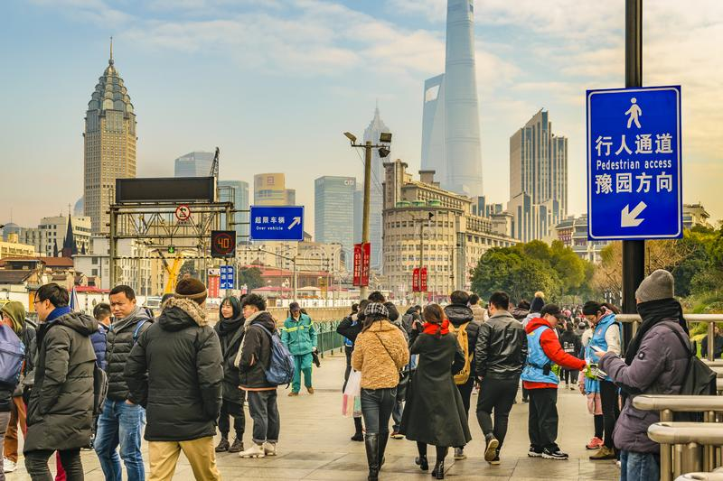 Urban Scene Busy Sidewalk, Shanghai, China. SHANGHAI, CHINA, DECEMBER - 2018 - Urban street day scene at pudong district in shanghai city, china royalty free stock photography