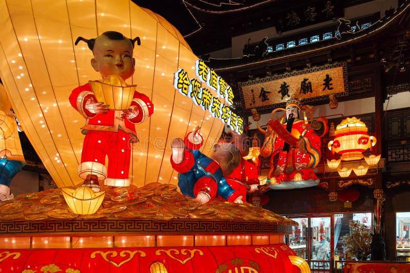Shanghai, China - Feb. 2, 2016: Lantern Festival in the Chinese New Year( Monkey year). Shanghai, China - Feb. 2, 2016: Lantern Festival in the Chinese New Year stock image