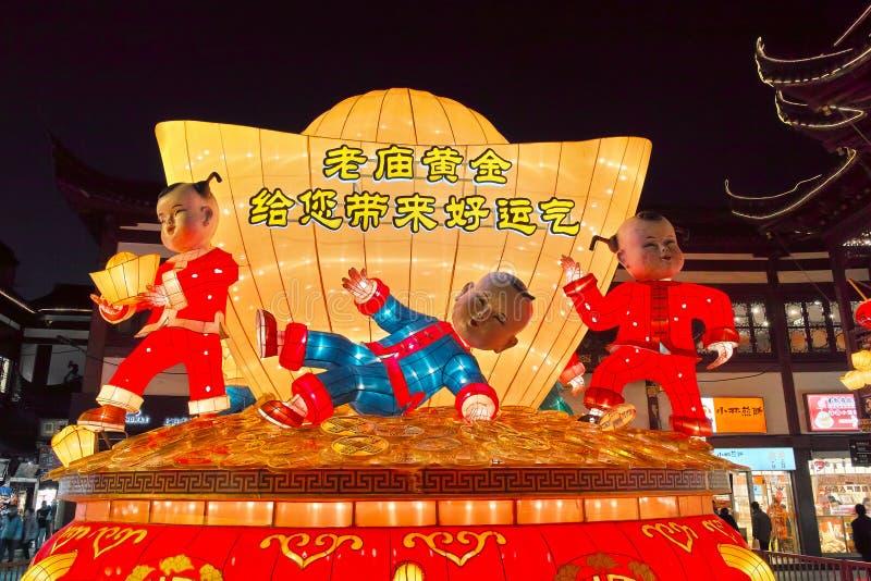 Shanghai, China - Feb. 2, 2016: Lantern Festival in the Chinese New Year( Monkey year). Shanghai, China - Feb. 2, 2016: Lantern Festival in the Chinese New Year royalty free stock photography