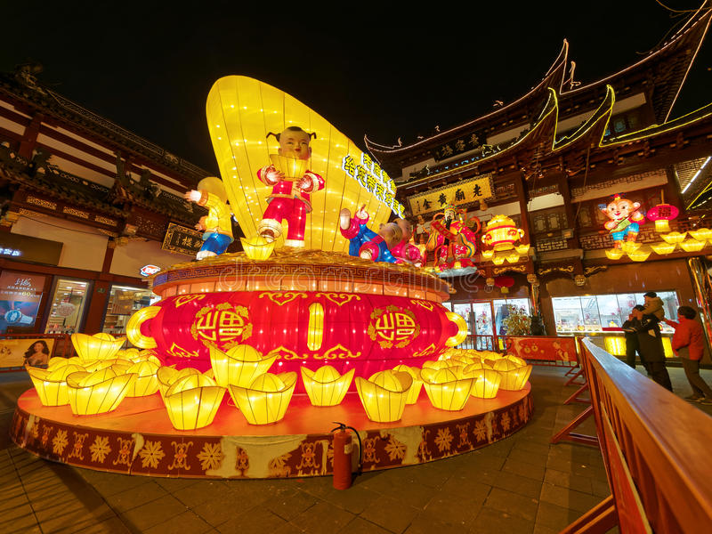 Shanghai, China - Feb. 2, 2016: Lantern Festival in the Chinese New Year( Monkey year). royalty free stock photography