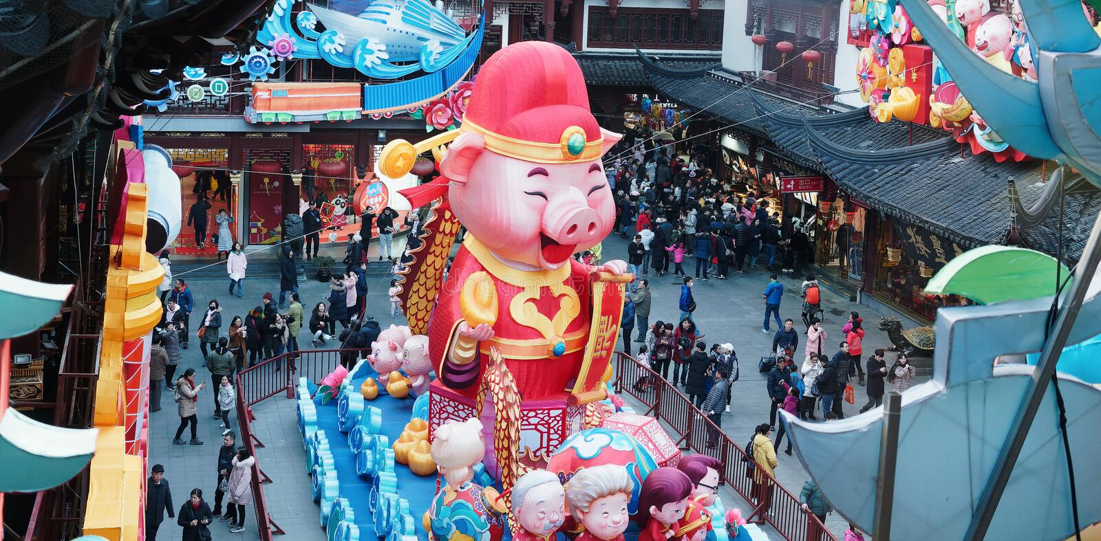 Shanghai, China - Jan. 26, 2019: Lantern Festival in the Chinese New Year Pig year, morning view of colorful lanterns. And tourists walking in Yuyuan Garden stock images