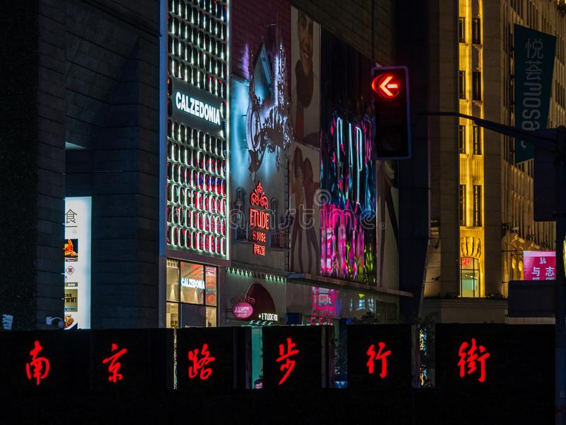 "SHANGHAI, CHINA - 12 MAR 2019 – Chinese signage displaying the words ""Nanjing Road Pedestrian Street"" along East Nanjing stock photos"