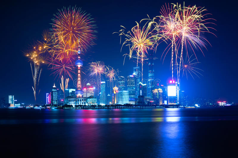 Shanghai city scape. Beautiful night Shanghai`s cityscape with the city lights on the Huangpu River, Shanghai, China royalty free stock photo