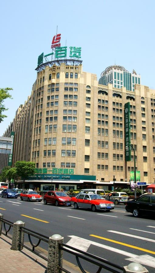 Shanghai-erstes Kaufhaus lizenzfreie stockfotografie