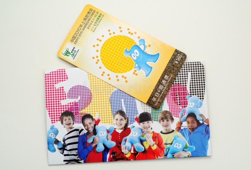 Shanghai Expo Tickets royalty free stock photos