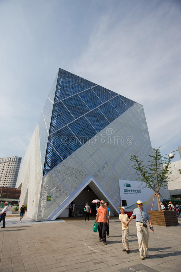 shanghai för exporasterpaviljong tillstånd 2010 arkivbilder