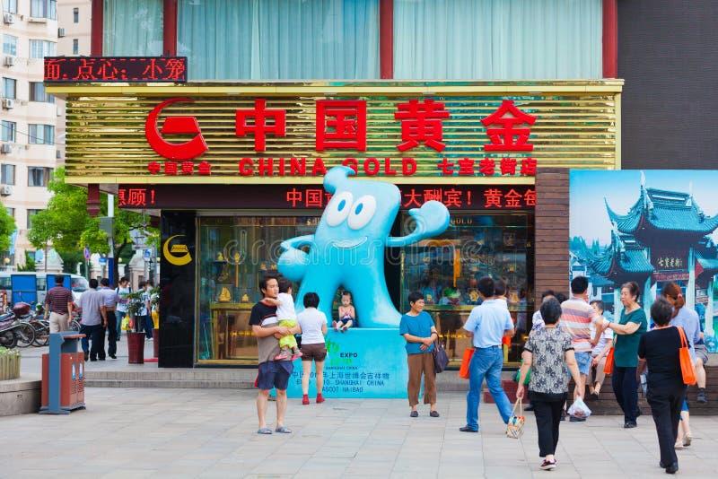 Shanghai shopping in summer royalty free stock photos