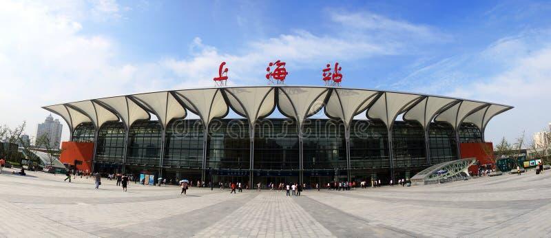 shanghai kolejowa stacja zdjęcie stock