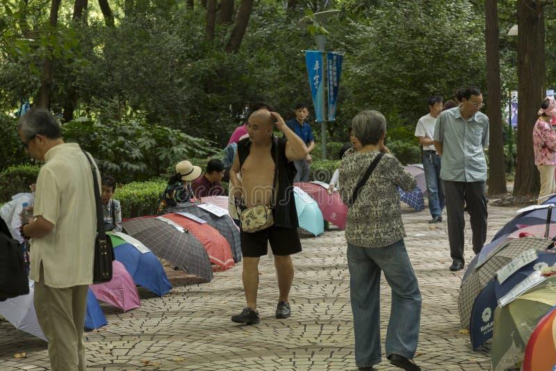 Shanghai peoples Park dating Dating Illawarra