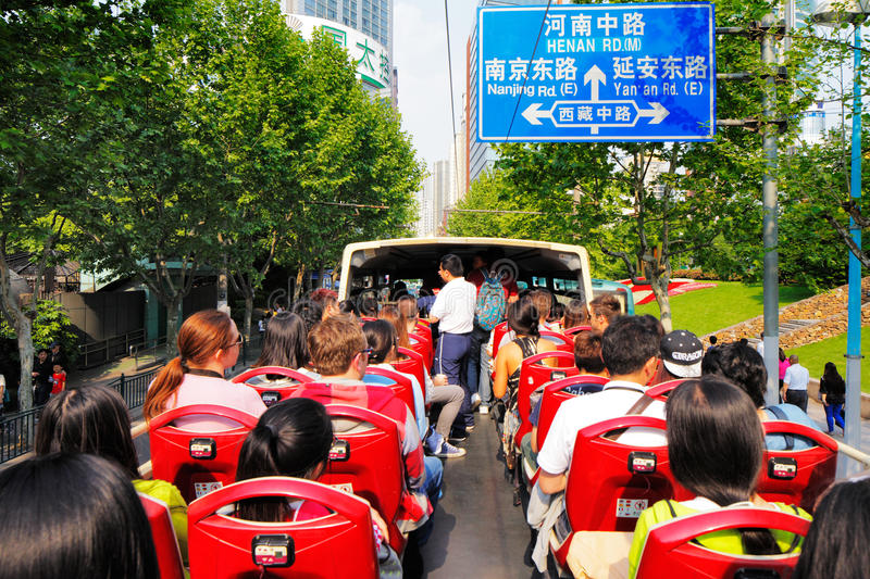 Shanghai is the most popular city in China. Where streets and transport are packed with people stock photo
