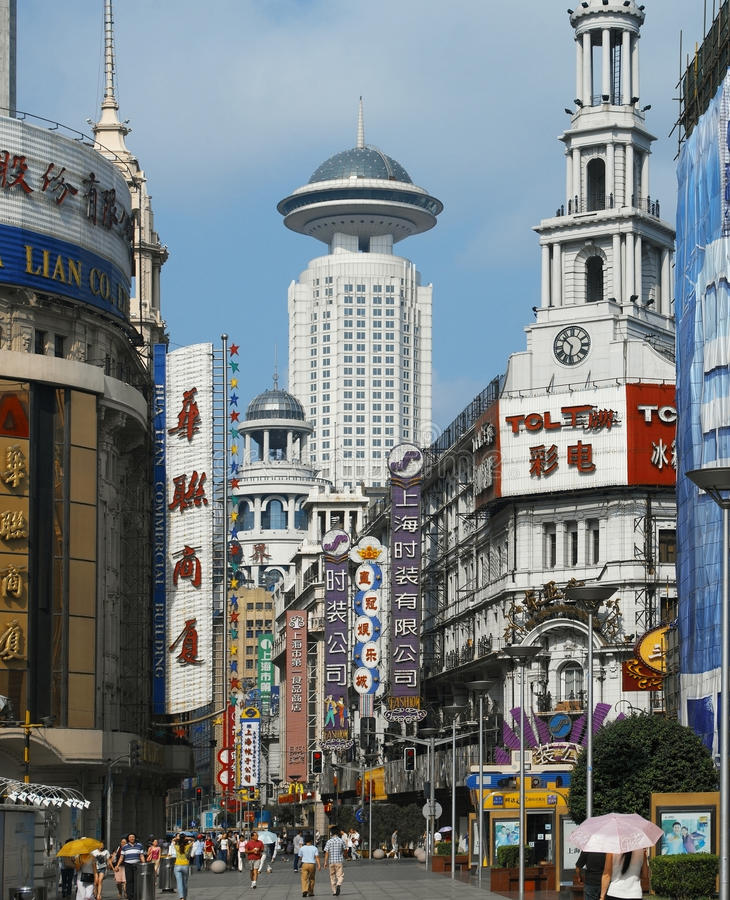 Shanghai - Nanjing Road - China stock photography