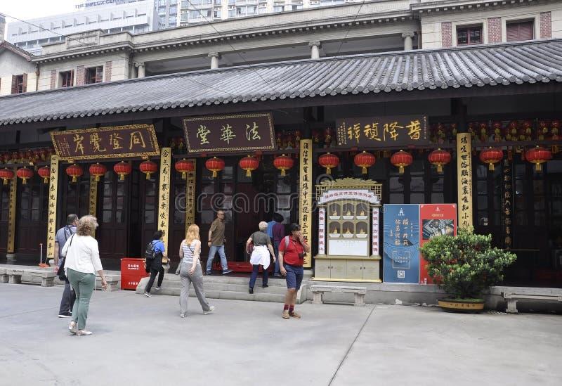 Shanghai 2nd kan: Att besöka för turister shoppar från Jade Buddha Temple i Shanghai royaltyfri bild