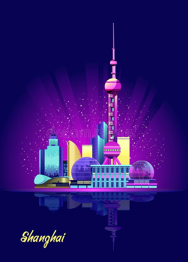 Shanghai Neon City. Vector vertical illustration of a promenade night, the Chinese city of Shanghai in the neon glow of skyscrapers houses buildings vector illustration