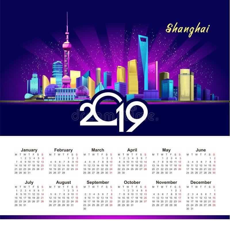 Shanghai-Neon mit 2019 Kalendern lizenzfreie abbildung