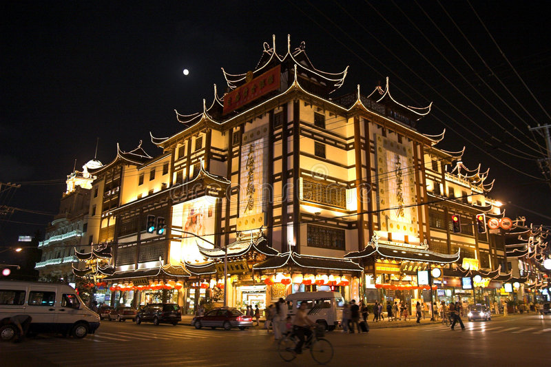 Shanghai Old Hotel. Chinese age-old building at night in shanghai, hotel royalty free stock photography