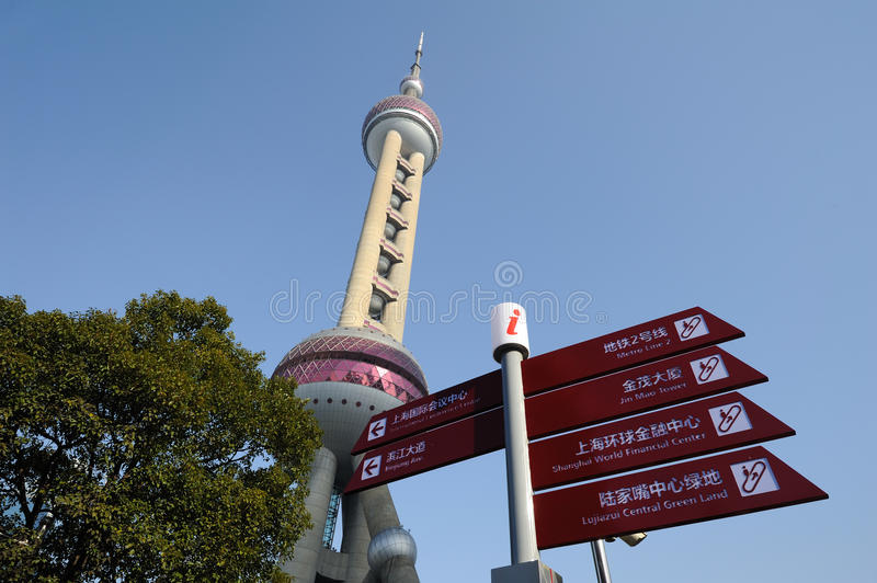 Shanghai oriental pearl tv tower. Oriental Pearl Tower with road signs in Shanghai, China stock photos