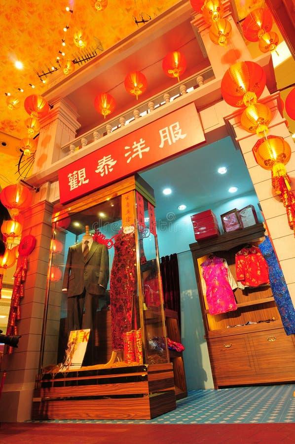 Shanghai skräddarelager royaltyfria bilder