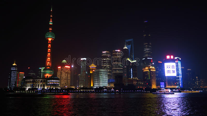 Shanghai skyline night royalty free stock photography