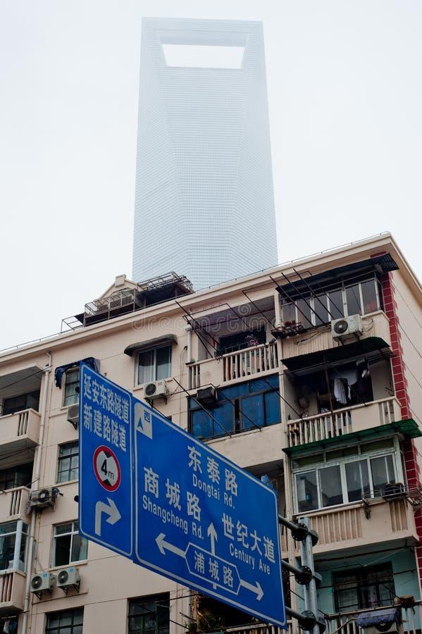 Download Shanghai skyscraper in fog editorial stock photo. Image of city - 29680203
