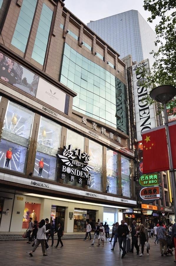 Shanghai, tweede kan: Nanjing voet het winkelen weg 's nachts van Shanghai royalty-vrije stock afbeelding