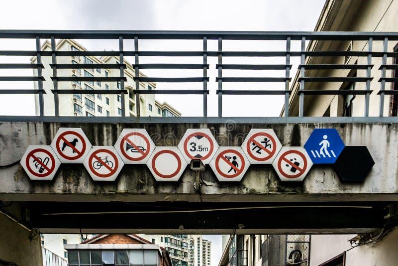 Shanghai vägmärken arkivbilder