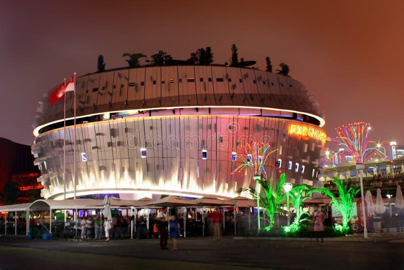 Shanghai World Expo Singapore Pavilion royalty free stock image