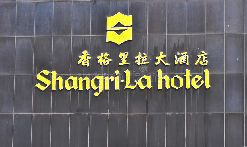 Shangri-la hotel. Closeup of shangri-la hotel logo at wall of building,china,shenzhen city Dec 31,2011 royalty free stock photo