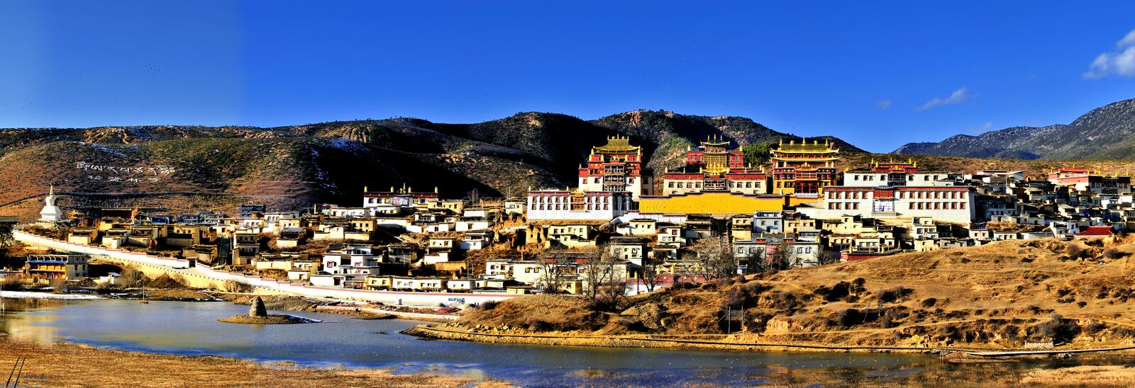 Shangri-La - Songzanlinsi. Tibetan Buddhist Temple, a temple library, located in the Shangri-La in Yunnan Province China royalty free stock image