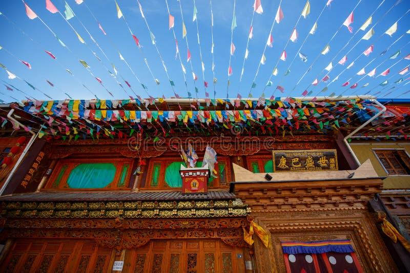 Download Shangrila, Il Yunnan, La Cina Ed Il Posto Vicino Immagine Stock - Immagine di coltura, tempiale: 56885407