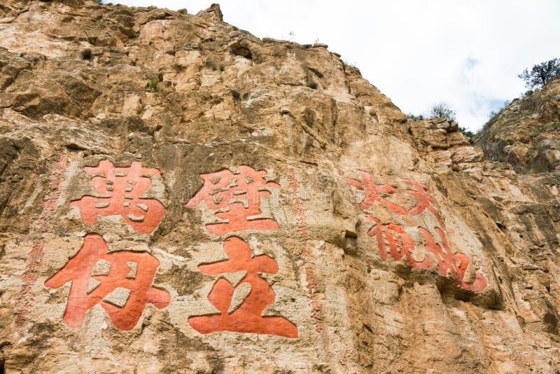 SHANXI, CHINA - Sept 19 2015: Heng Shan uma paisagem famosa em H fotografia de stock