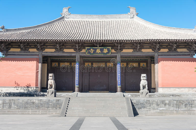 SHANXI, CHINA - 25 Sept. 2015: Huayantempel beroemde Historisch royalty-vrije stock afbeelding