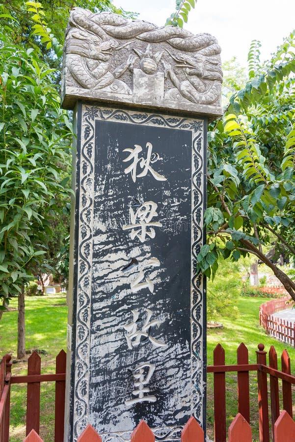 SHANXI, CHINA - 11 Sept. 2015: Monument van Di Renjie Hometown bij stock foto's