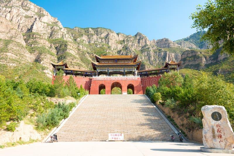 SHANXI, CHINA - Sept 19 2015: Porta da entrada em Heng Shan um famo fotos de stock royalty free